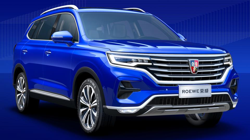 荣威发布全新硬核SUV 命名荣威RX5 MAX