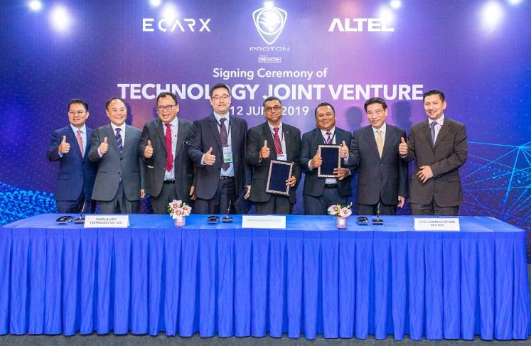 吉利宝腾合作 领跑马来西亚智能互联新时代