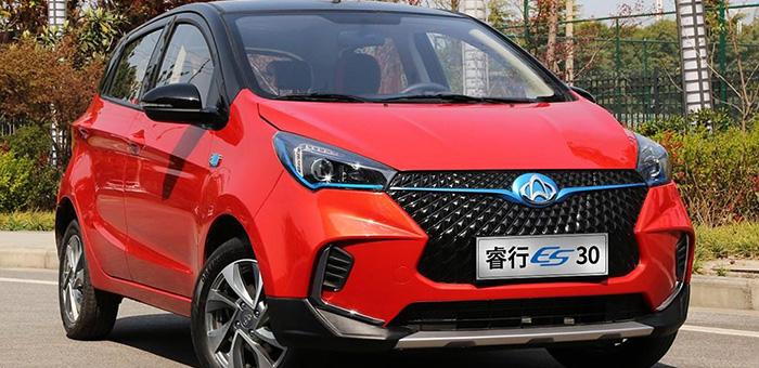 长安ES30纯电动车上市 售价6.68-6.98万