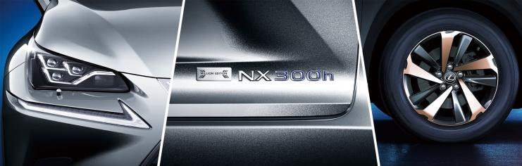 雷克萨斯推出限量版车型 售价39.4-43.8万