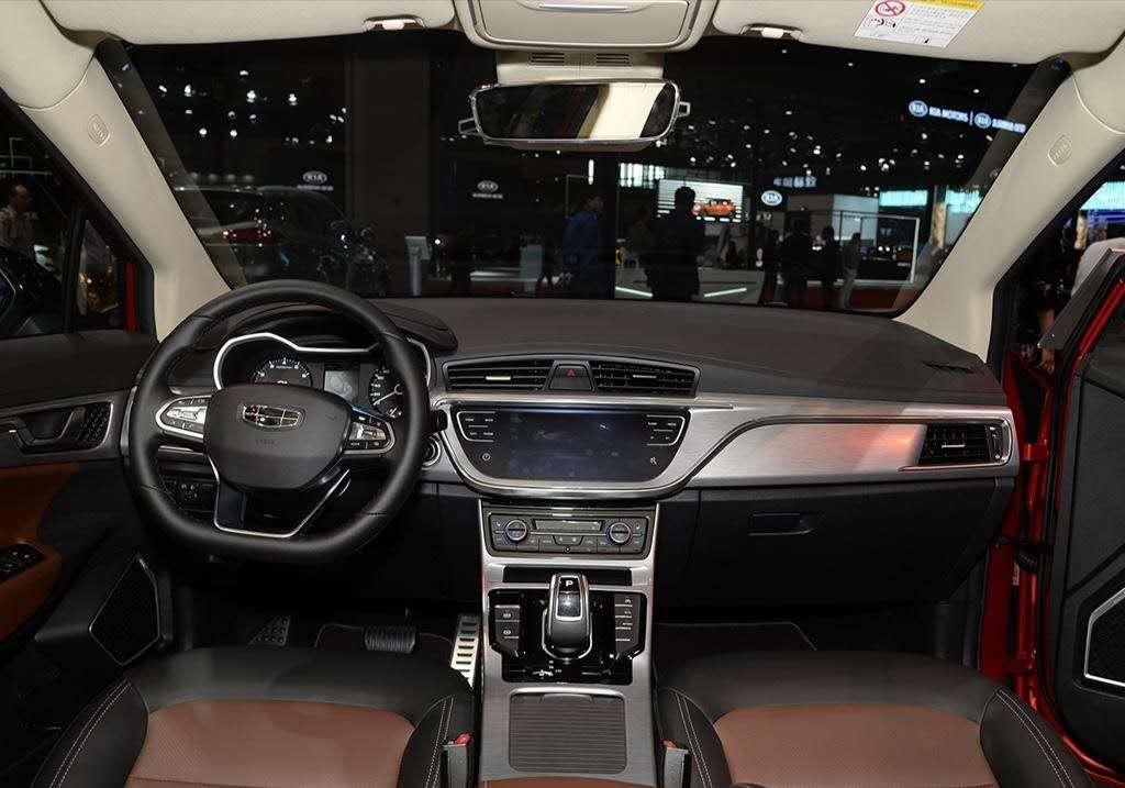 新款吉利GS开启预售 售价7.78-11.68万