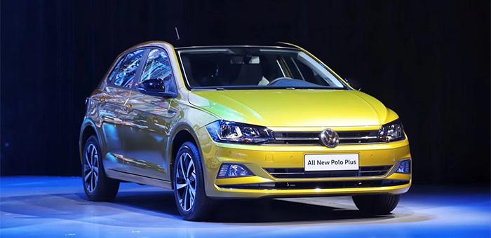 全新一代Polo Plus上市 售价9.99-12.39万元