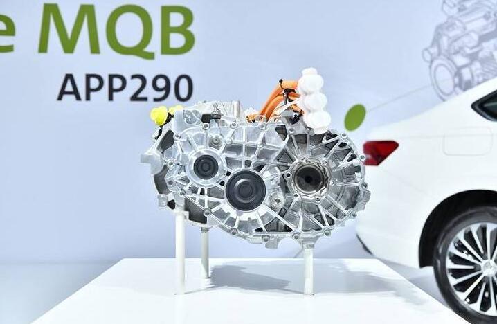 大众汽车两款新能源汽车核心零部件在华投产