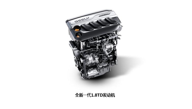 吉利博越PRO官图发布 将搭载两套动力系统