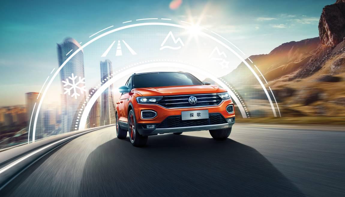 一汽-大众大众品牌6上半年销量突破65万辆