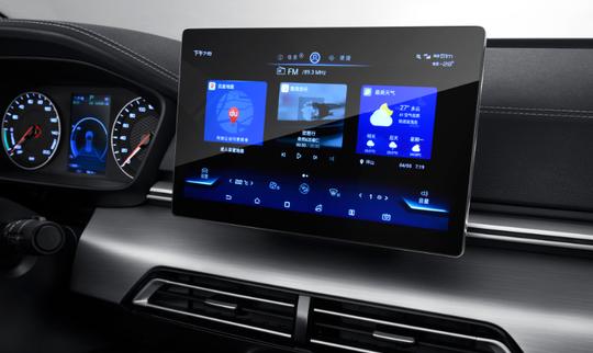 比亚迪官方发布全新秦EV 预计第三季度上市