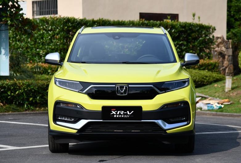 全新本田XR-V上市 售价12.79-17.59万