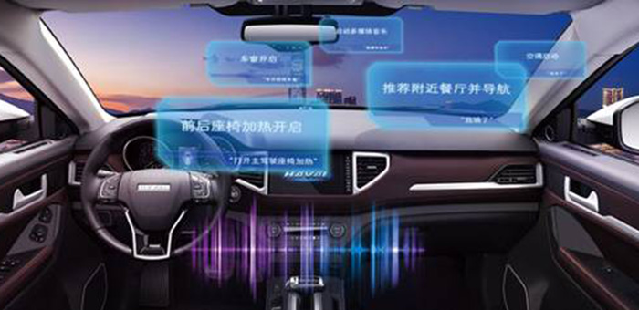 主动变革 长城汽车将发布全新智能网联战略