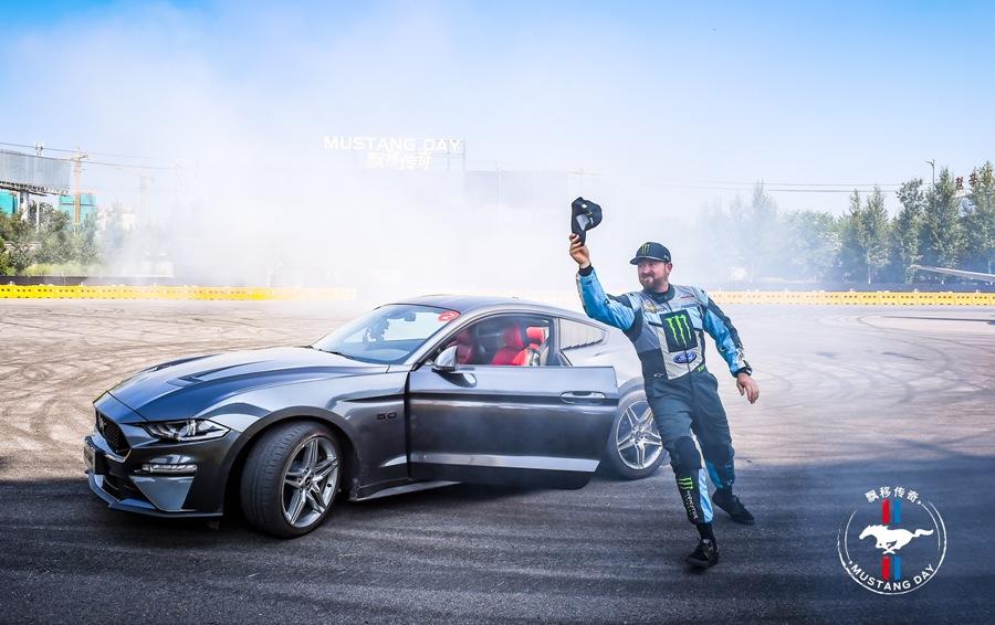 车价查询:漂移大神助阵 福特Mustang引燃传奇跑车体验