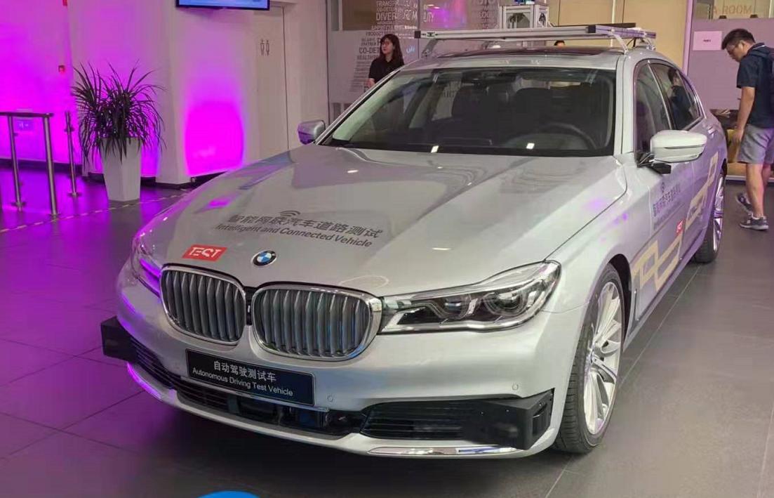 新车报价:宝马押宝中国市场拼自动驾驶 与中方伙伴布局5G