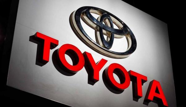 丰田发布第一财季财报 营收约为7.65万亿日元