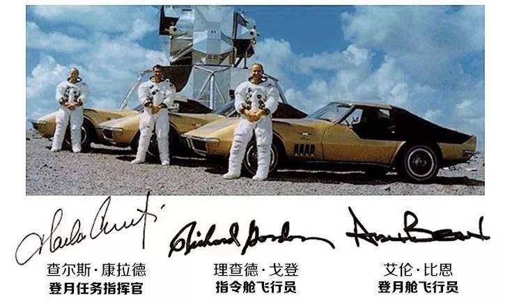 车价网:致敬人类登月50年 雪弗兰推出《跨月飞行》