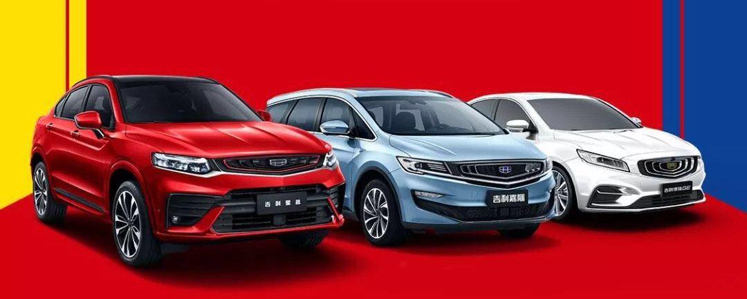 吉利7月销售新车9.1万辆 同比减少24%