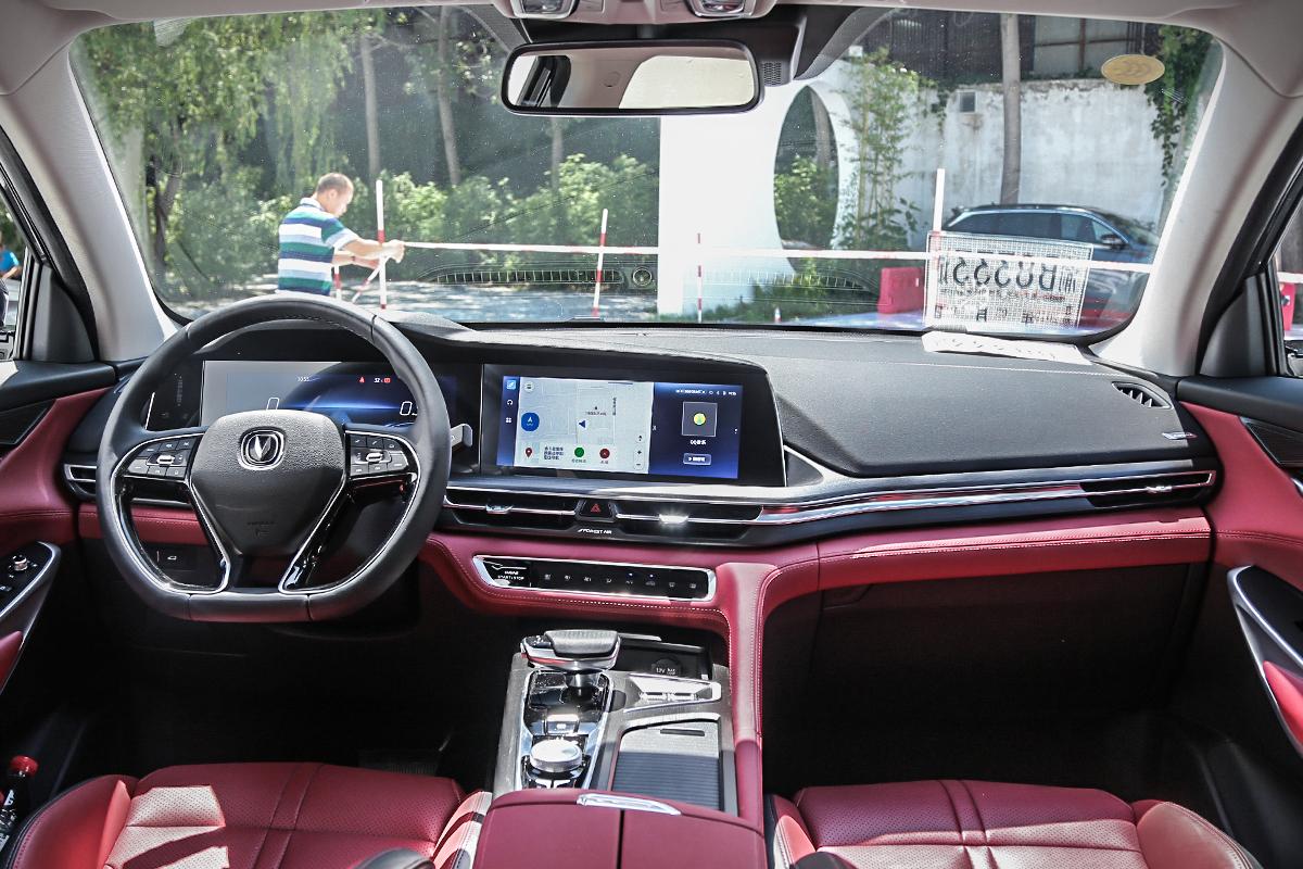 新车报价:第三季度内上市 长安CS75 PLUS将8月16日预售