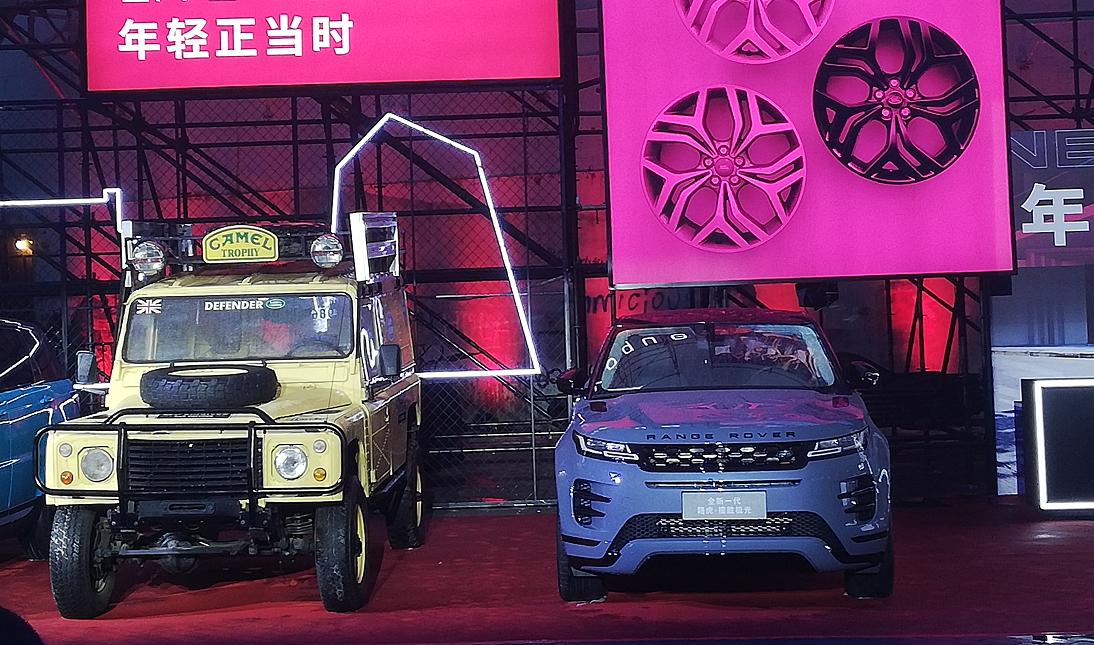 全新一代路虎揽胜极光北区上市 35.58万起售