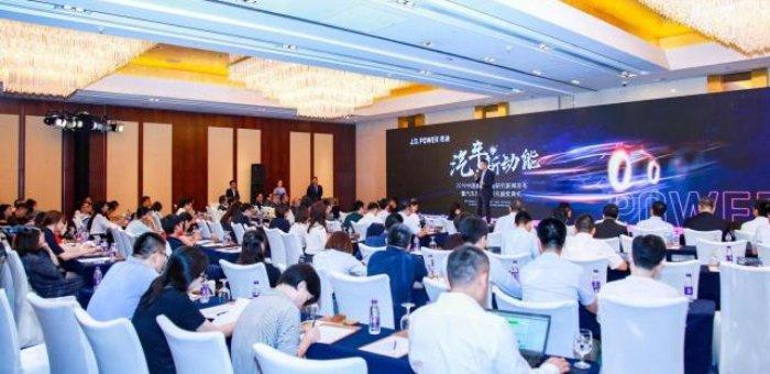 J.D Power新车质量榜发布 自主品牌提升显著-XI全网