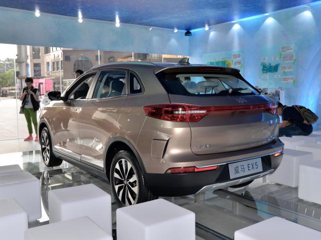 新车报价:威马推出EX5 520车型 补贴后售价16.98万起