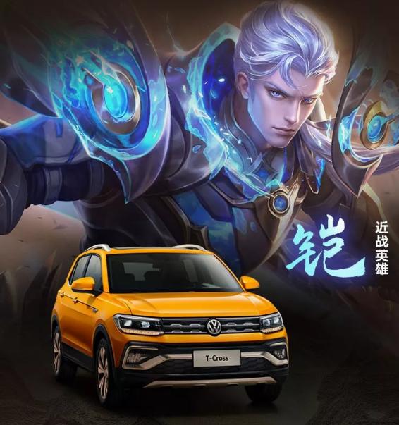 上汽大众正式宣布T-Cross的中文名字:途铠