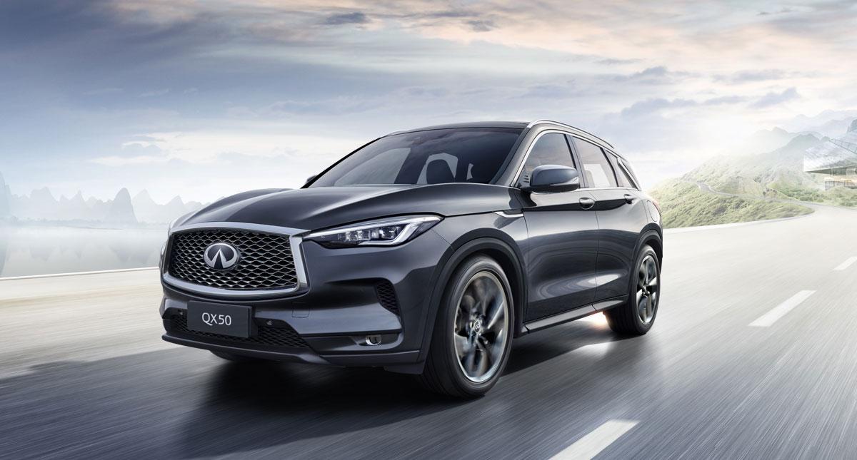 车价网:基于QX50打造 英菲尼迪全新SUV预告图发布