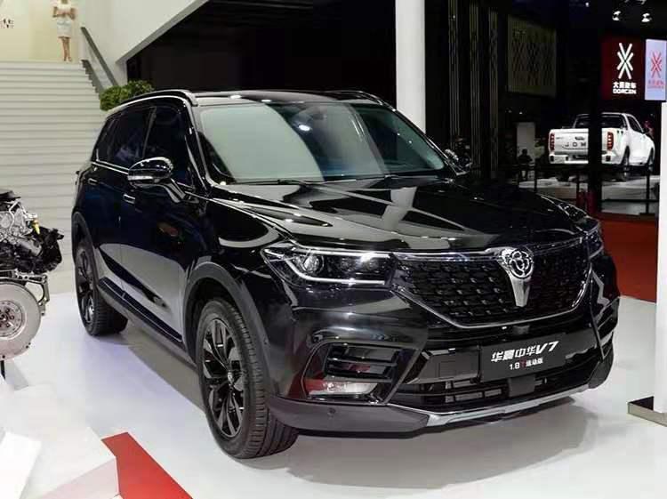 华晨中华V7 1.8T车型上市 售价12.49万起