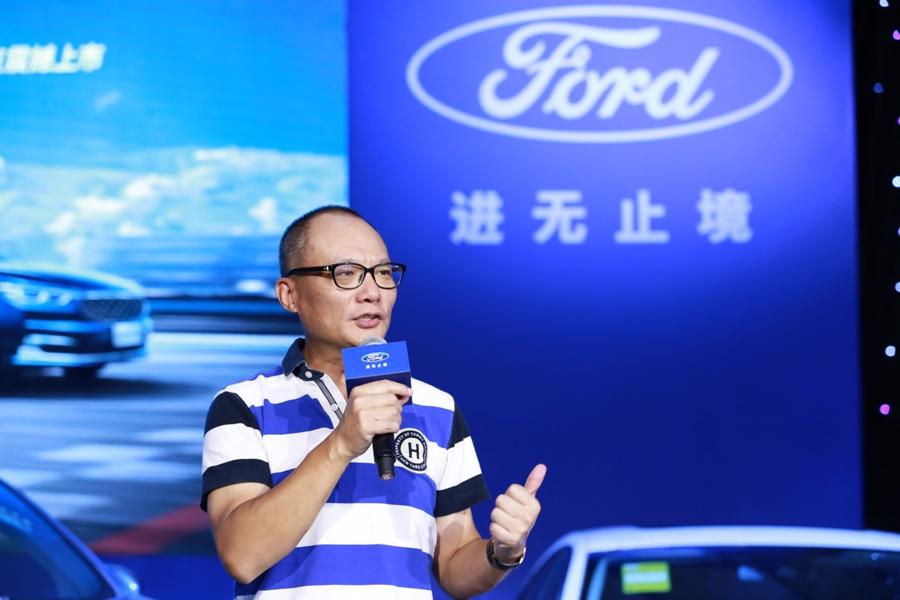 车价查询:现场直接体验 长安福特三款新车北京区域上市