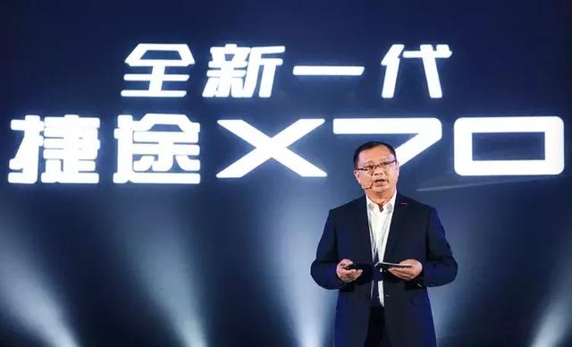 新车报价:捷途开启加速度 目标进入中国自主车企前八