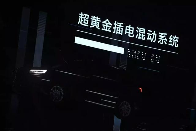 新车报价:荣威RX5 MAX上市 售价10.68-17.78万元
