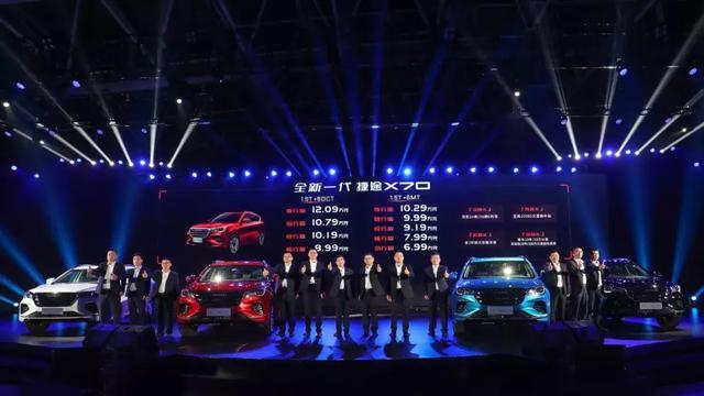 全新一代捷途X70上市 售价6.99-12.09万元