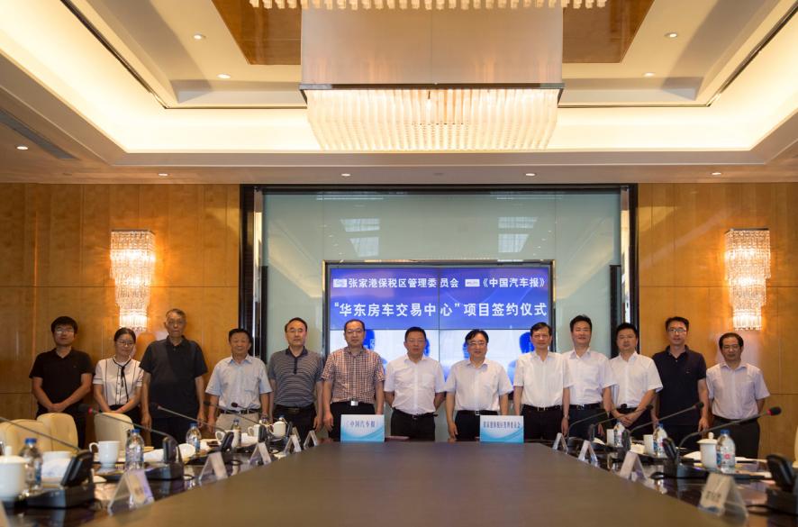 """车价查询:张家港""""华东房车交易中心""""11月21日正式开业"""