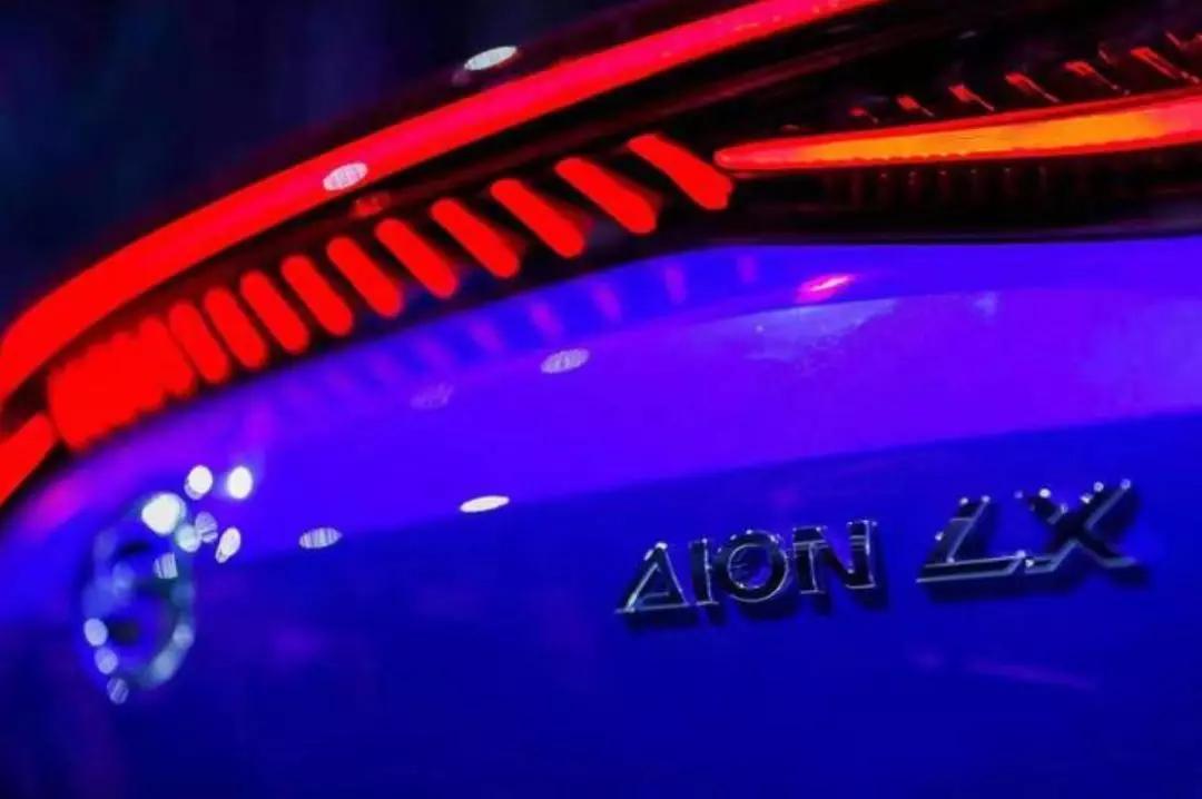 """车价查询:Aion LX的目标 是要 """"人人都能开豪华超跑"""""""
