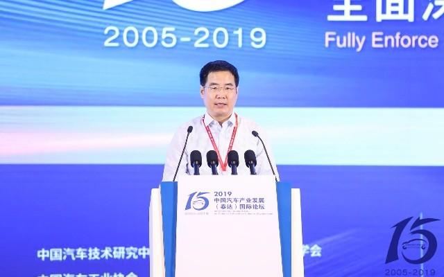 卢卫生:顺应产业变革大势,推动汽车产业发展