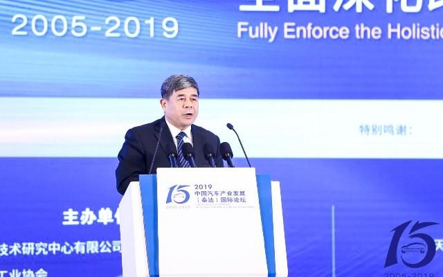 刘卫军:做好汽车准入监管,营造良好的市场竞争环境
