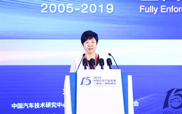 宋秋玲:推动新能源汽车从中国制造向中国创造转变
