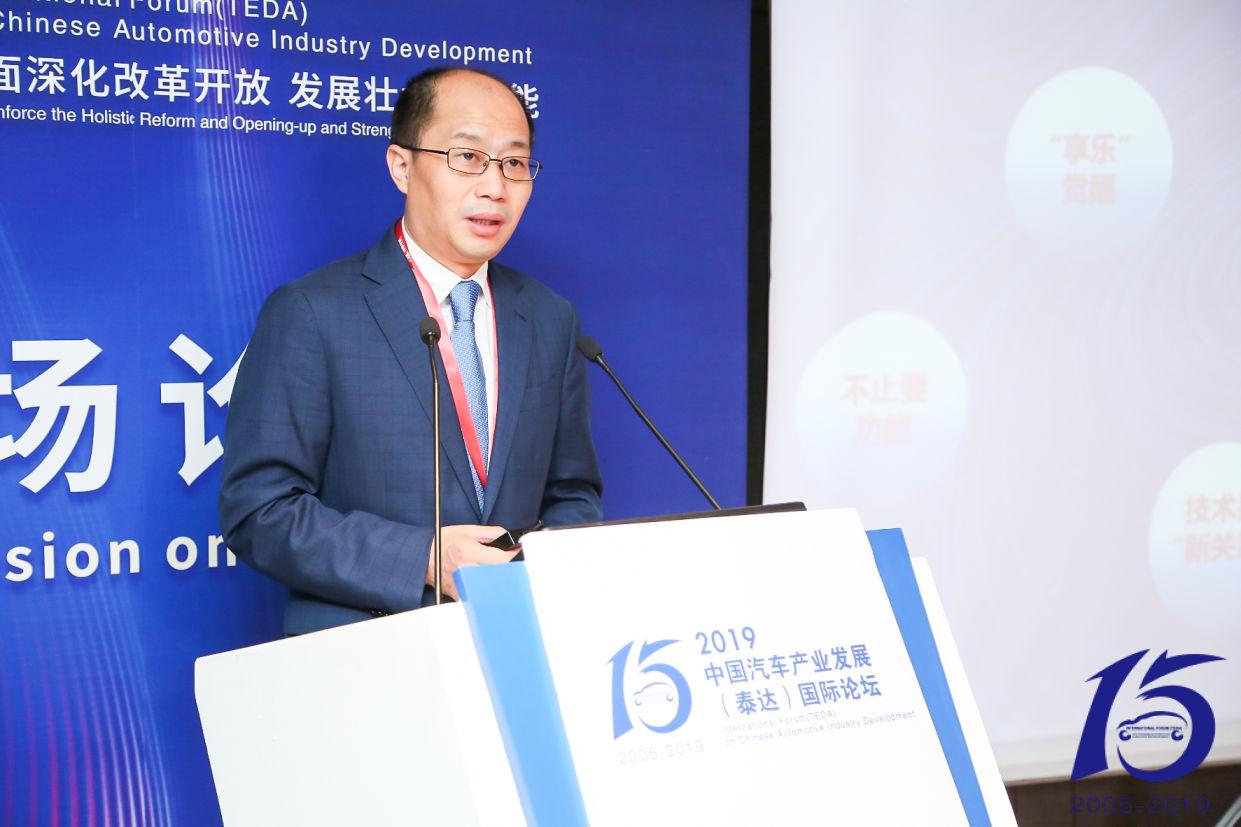 陈昊:未来车企应注重打造品牌、体验和服务