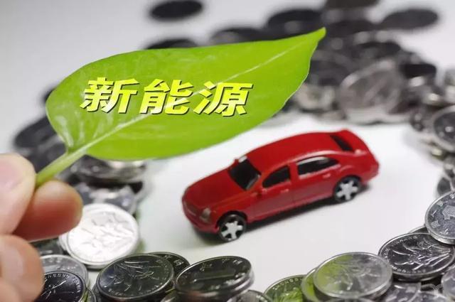 新车报价:氢燃料和纯电动在发展的十字路口谁才是主流?