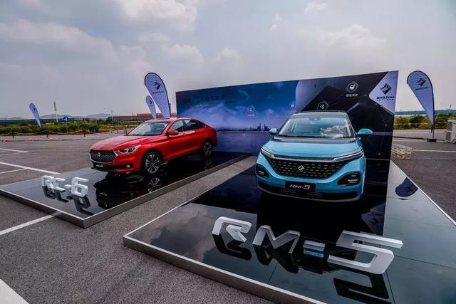 新车报价:声控收发微信 试驾新宝骏RM-5与RC-6