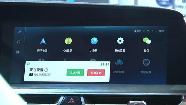 """车价网:长安汽车发布""""北斗天枢""""智能化战略计划"""