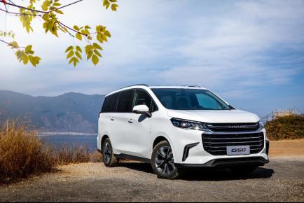 车价查询:上汽MAXUS逆势上涨 8月销量同比增长45.8%