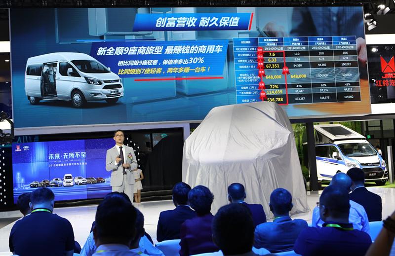 新车报价:福特新全顺商旅型正式上市 17.39万元起售