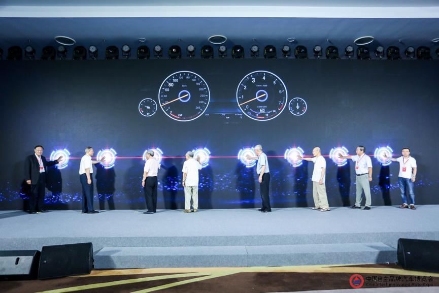 车价查询:化身产业路由器 团车网助力自主品牌发展