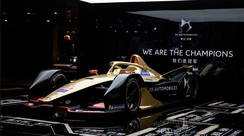 车价网:DS携FE冠军赛车及2020款DS7亮相成都车展