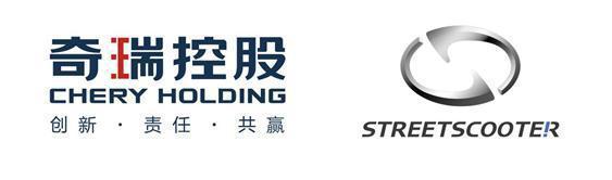 车价网:奇瑞拟与斯图歌特成立合资公司 产电动商用车