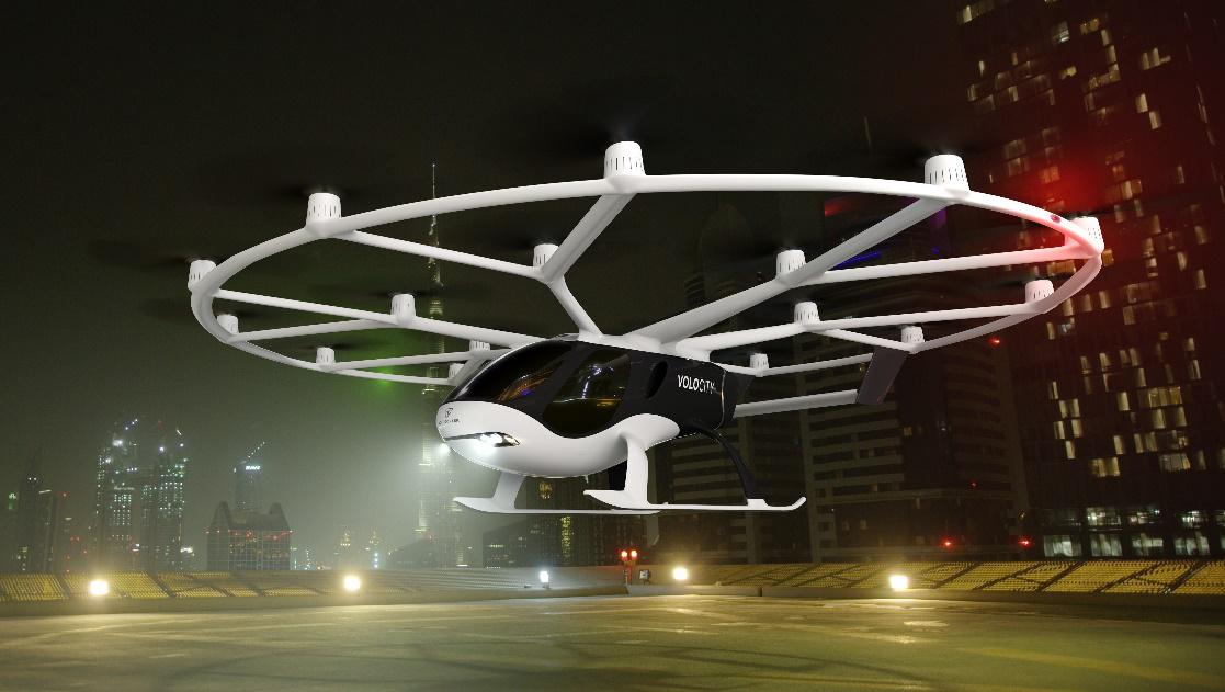 车价网:吉利与戴姆勒共同投资Volocopter