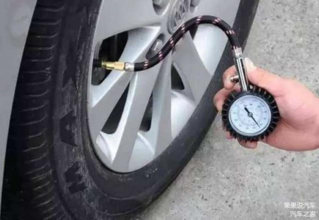 轮胎胎压明明正常 为什么轮胎还是看着有点瘪