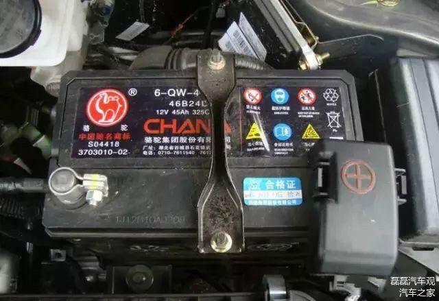 蓄电池没电 汽车无法启动 教你这样做寿命延长2年