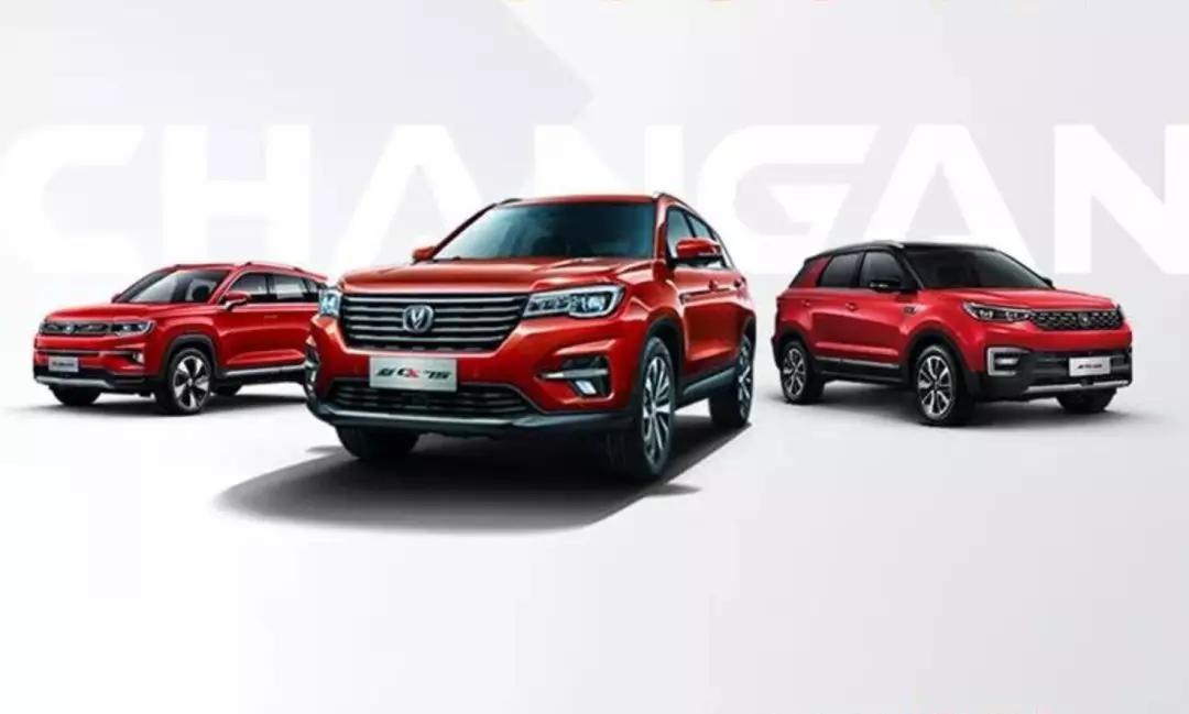长安汽车官方宣布正式更换新品牌LOGO
