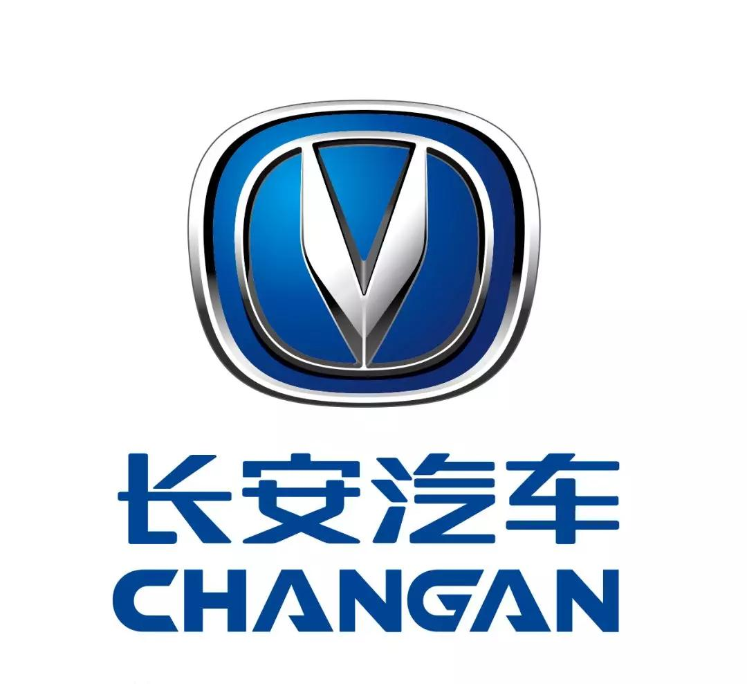 车价网:长安汽车官方宣布正式更换新品牌LOGO