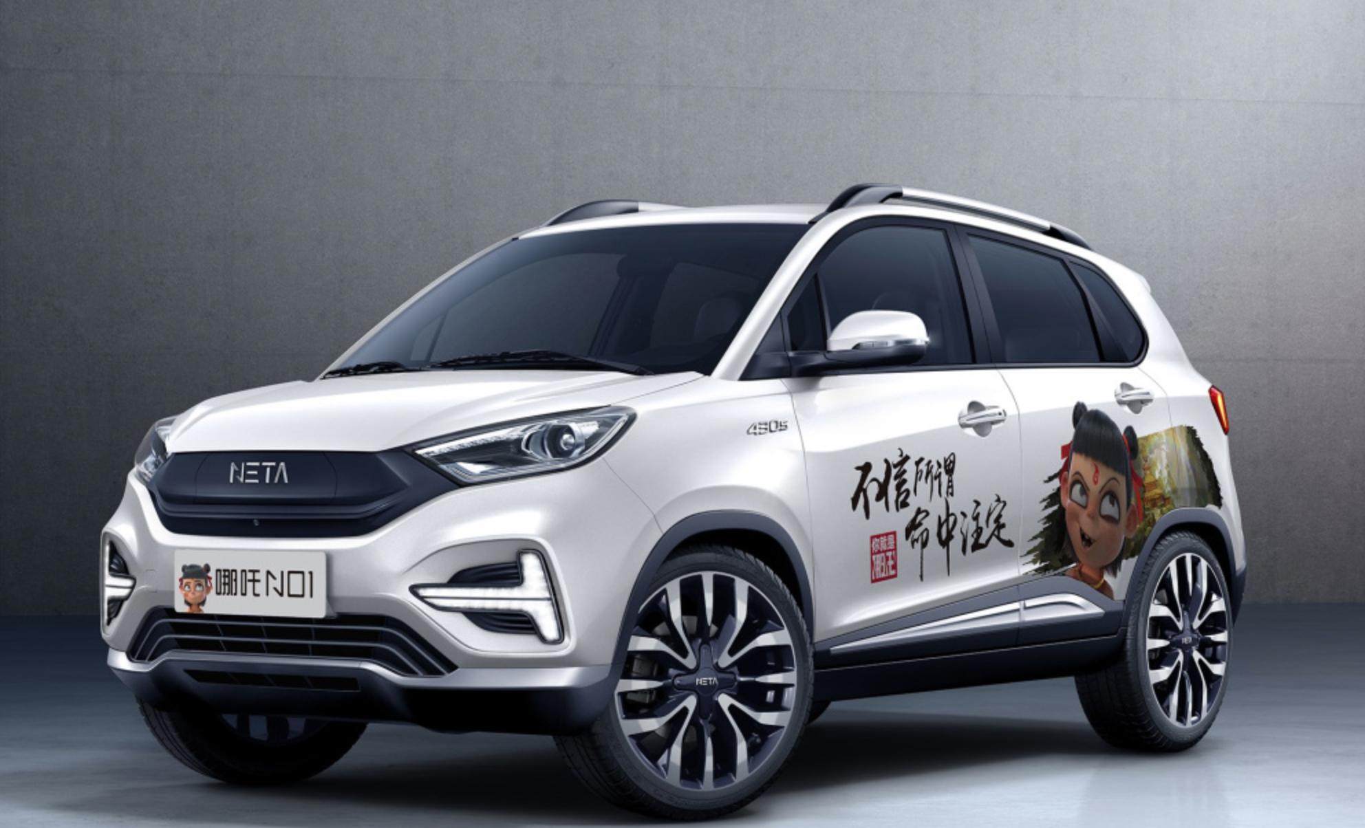 新车报价:再次梳理品牌架构 哪吒汽车更换品牌LOGO