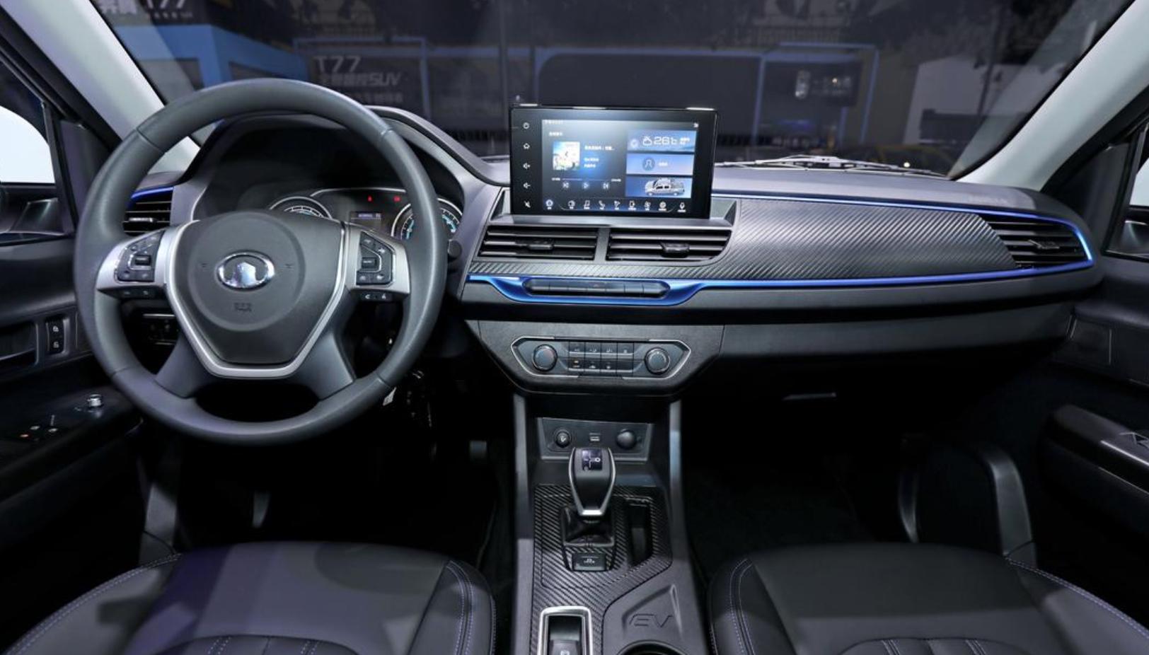 新车报价:25.68万元起 长城皮卡风骏7 EV 开启预售
