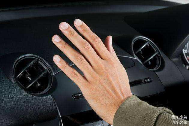 夏天汽车空调 开得越低越费油吗 车主要注意